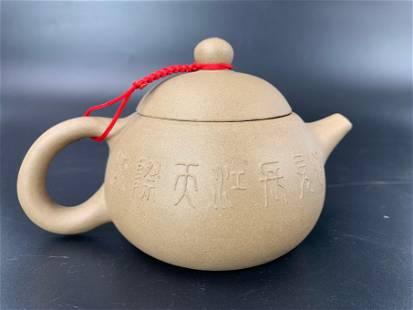 A Chinese Yixing Zisha Teapot Mark Xia Yi Fen
