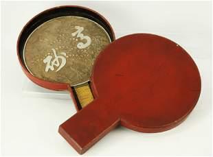 Japanese Taisho Era Bronze Hand Mirror Kagkimi in