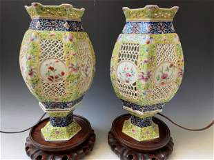 A Pair of Chinese Pierced Famille Rose Porcelain Lamps