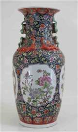 A Chinese Porcelain Vase w/ Rich Flower Pattern