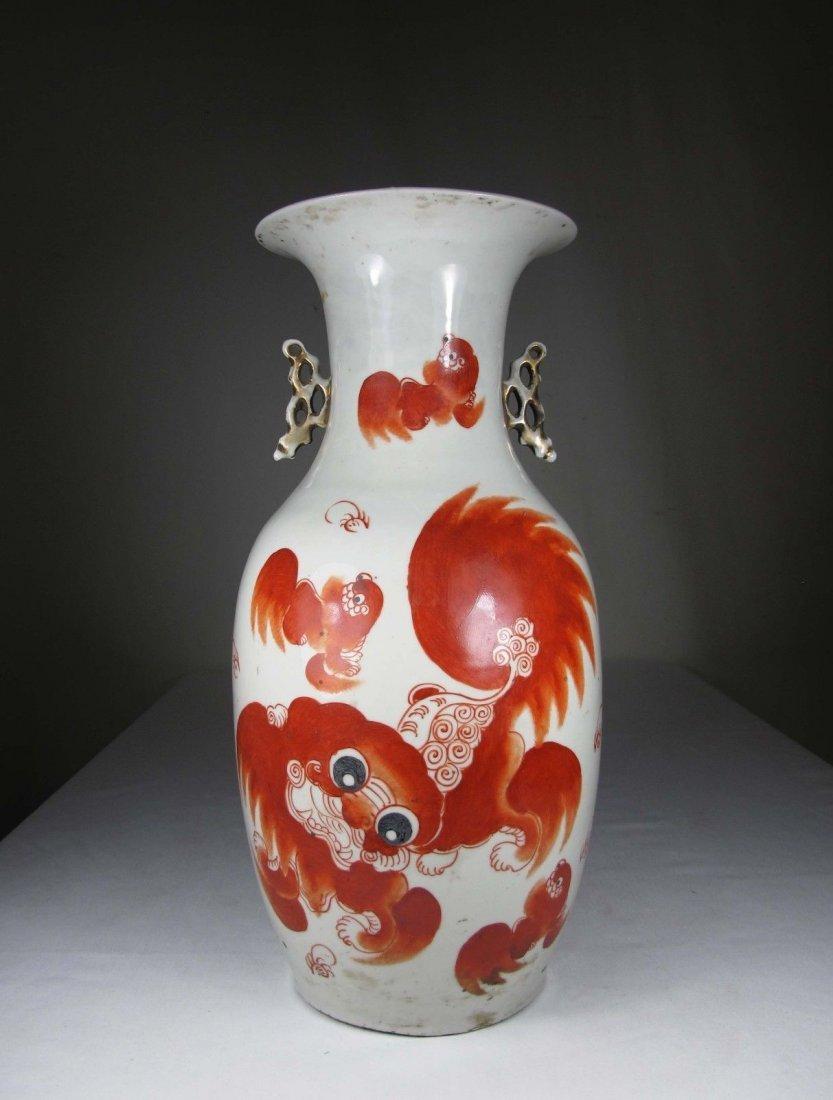 A Chinese Porcelain Vase w/ Fogdog Pattern