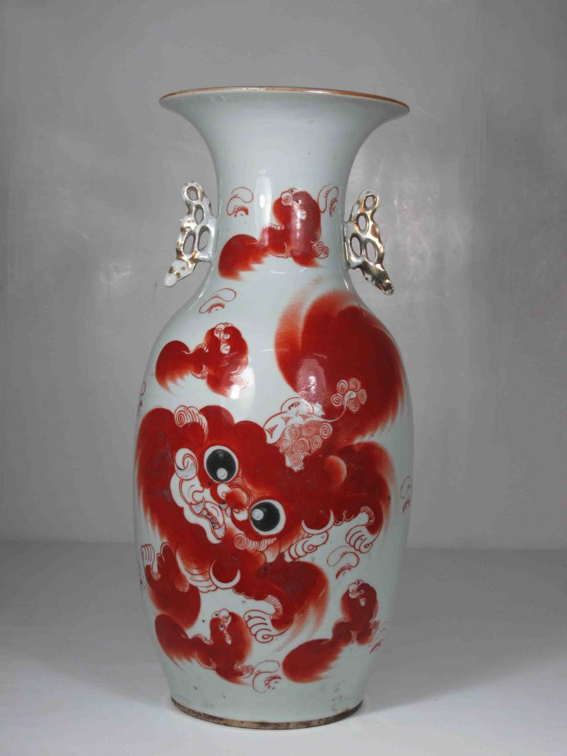 A Chinese Fo Dog Porcelain Vase w/ Holder