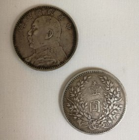Two Chinese Silver Republic Coin One Dollor Yuan