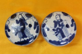 Two Chinese Blue And White Porcelain Inkpad Pot Elder