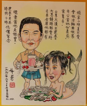 A Chinese Husband And Wife Cartoon Painting
