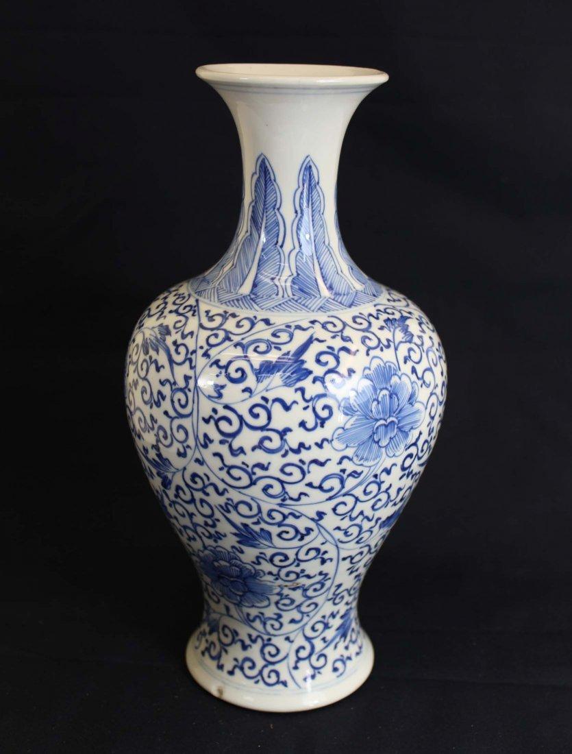 A Chinese Yongzhen Blue&White Fish Tail Vase