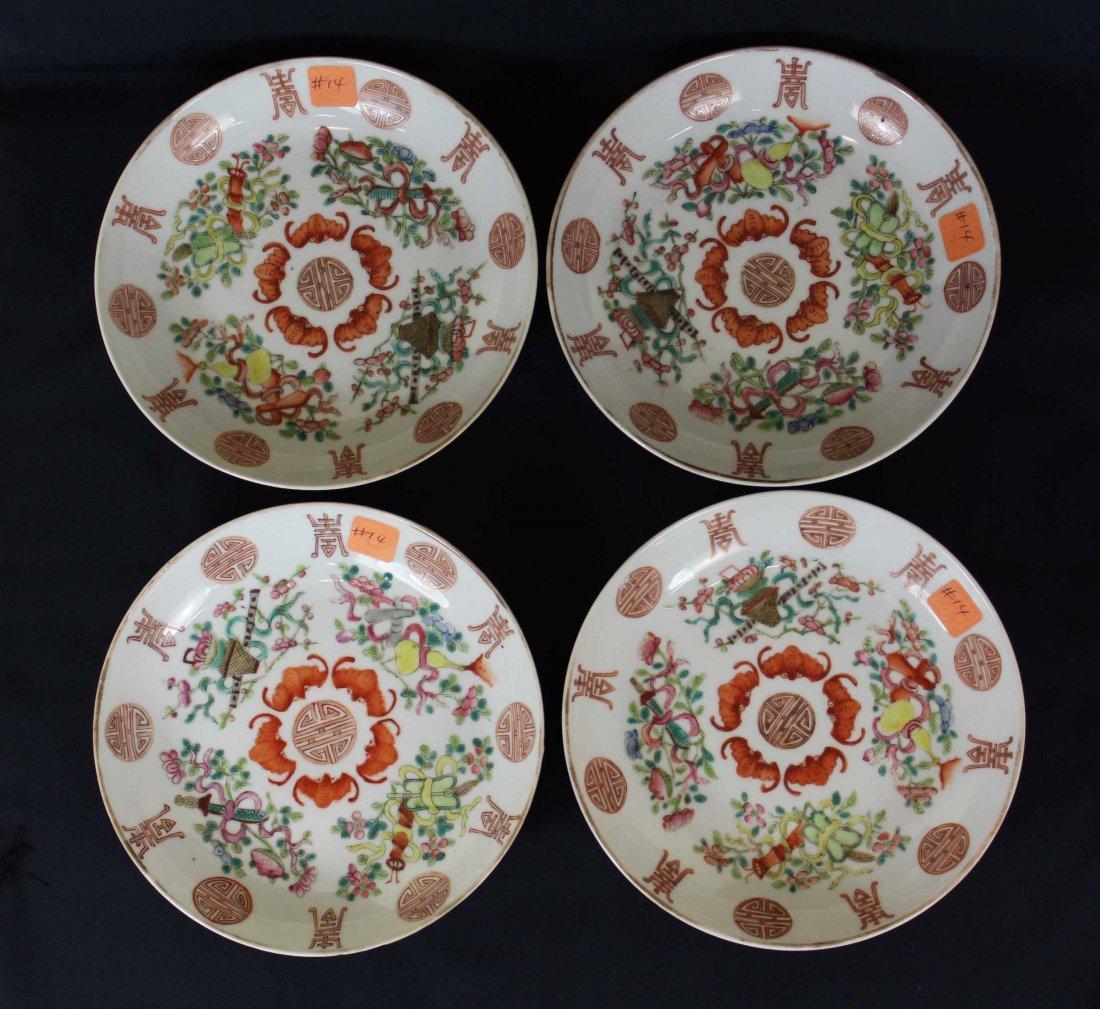 Four Chinese Qing Dynasty Porcelain Plates Guang Xu