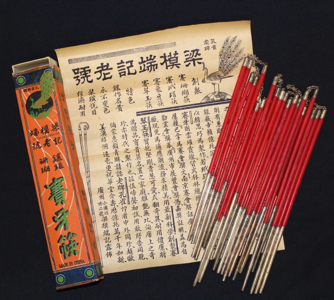 A Set (10) of Chinese Silver Chopsticks, LiangMoDuan Ji