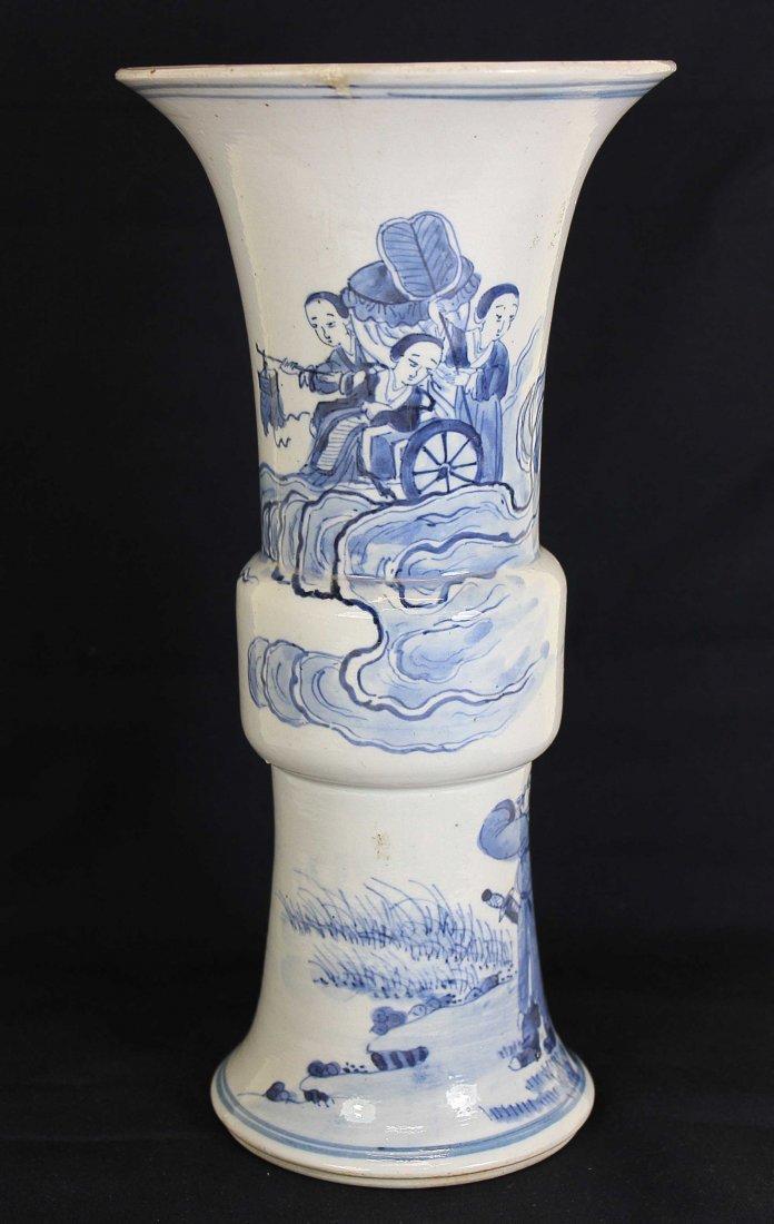 A Chinese White&Blue Porcelain Vase Kang Xi Dynasty