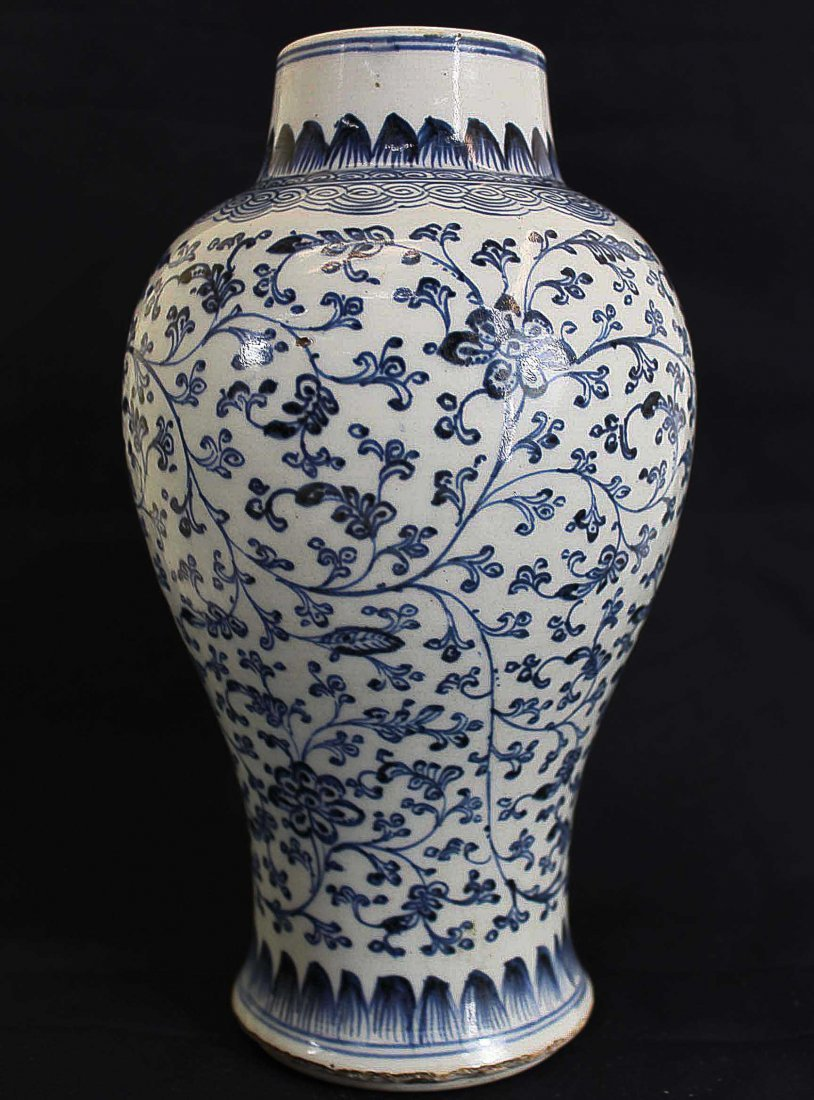 A Chinese Qing Qialong Period Blue&White Ceramic Vase