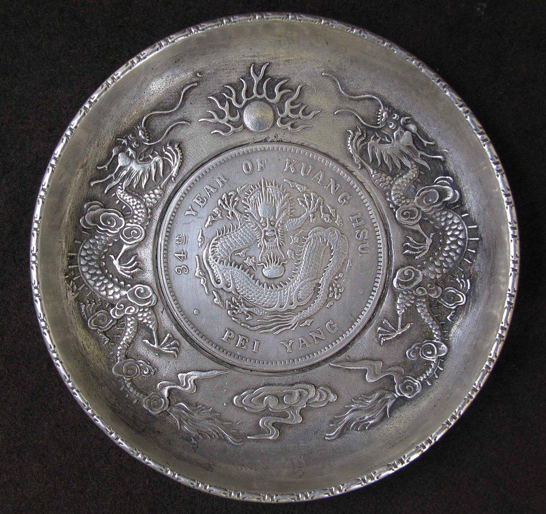"""A Chinese Silver Plate """"Guang Xu Yuan Bao"""" Mark"""