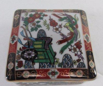 "Vintage Amari Japanese Porcelain Trinket Box 3""in By"