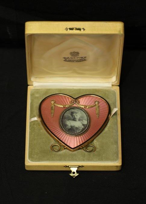 Michael Perchin (1860-1897) Faberge picture frame