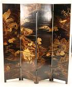 Chinese Gold and Black Lacquer Four-Panel Screen