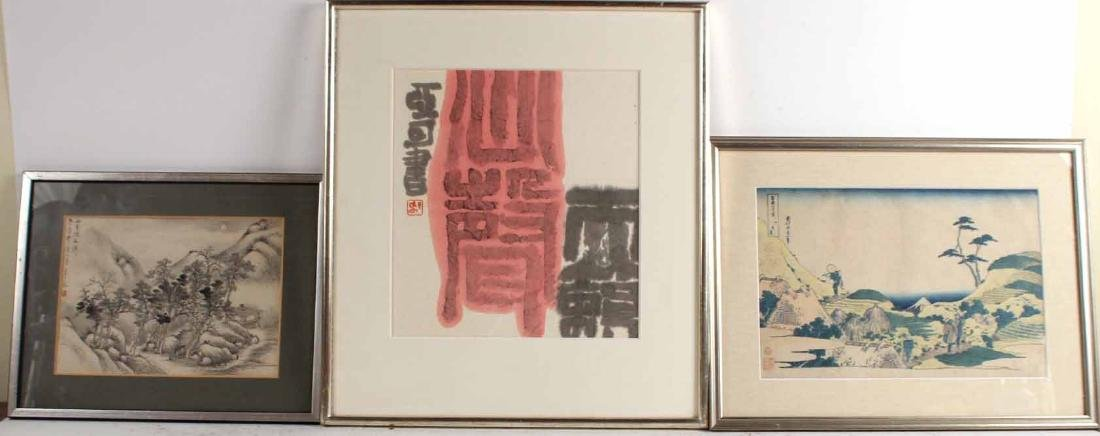 Watercolor on Rice Paper, Chinese Characters