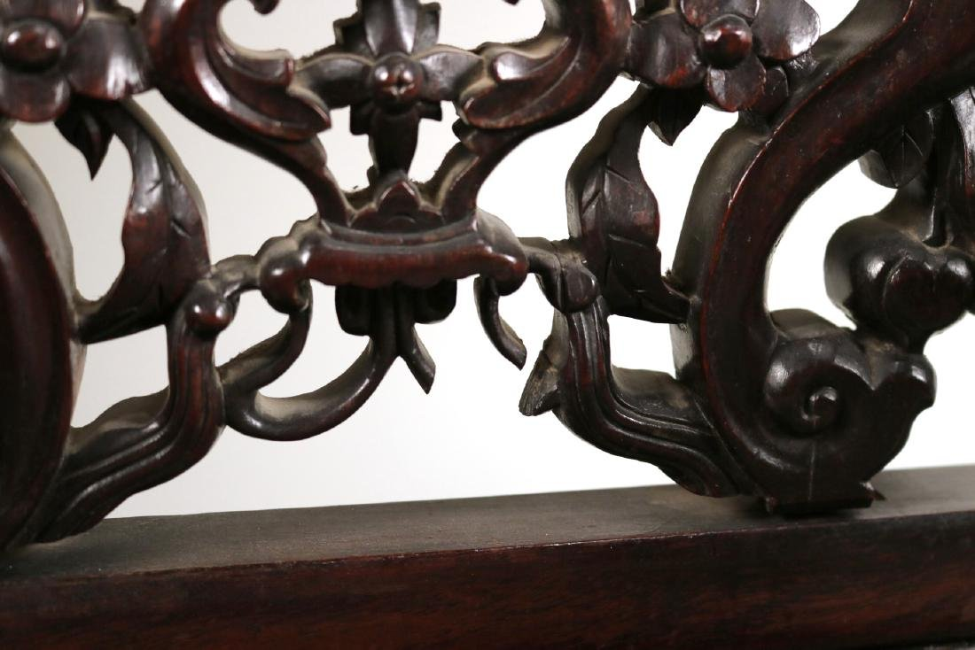 Chinese Carved Hardwood Armchair - 7