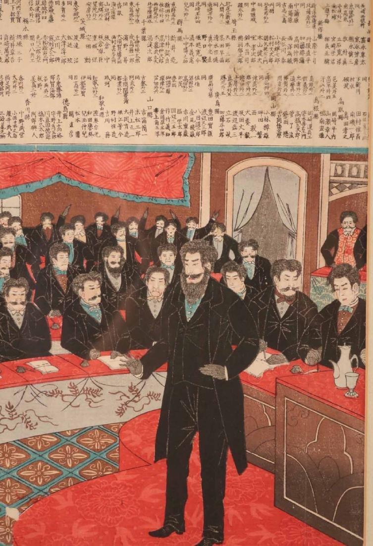 Two Japanese Woodblock Prints - 2