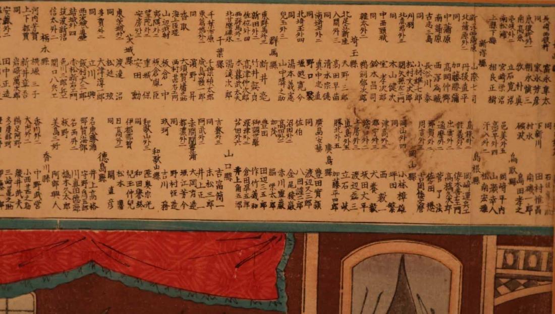 Two Japanese Woodblock Prints - 3