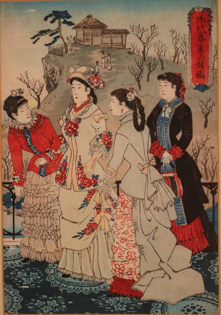 Two Japanese Woodblock Prints - 4