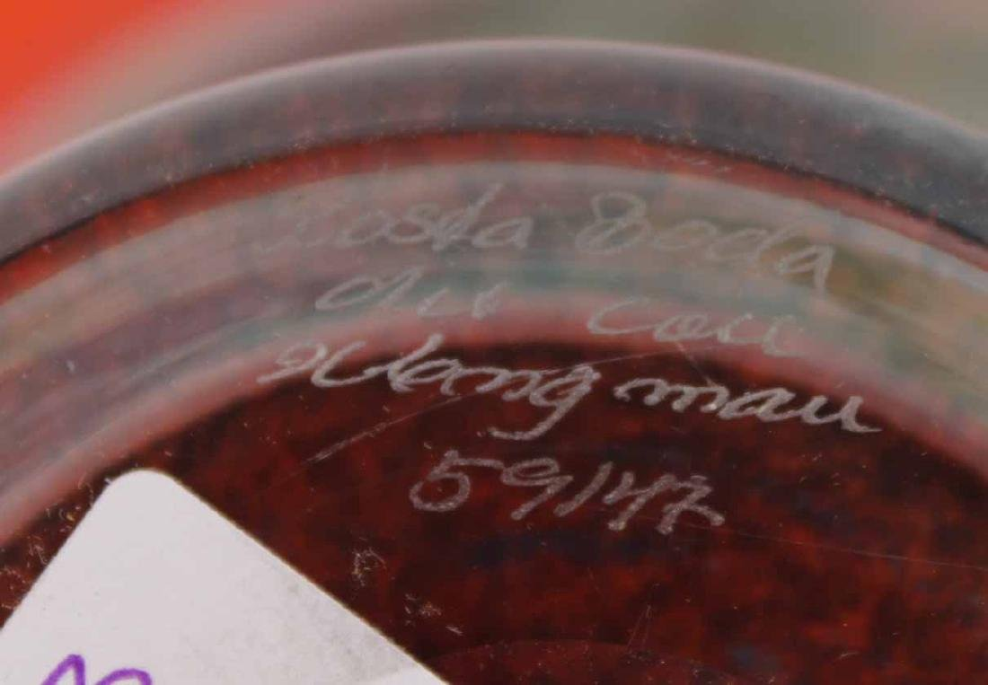 Kosta Boda Art Glass Compote - 6