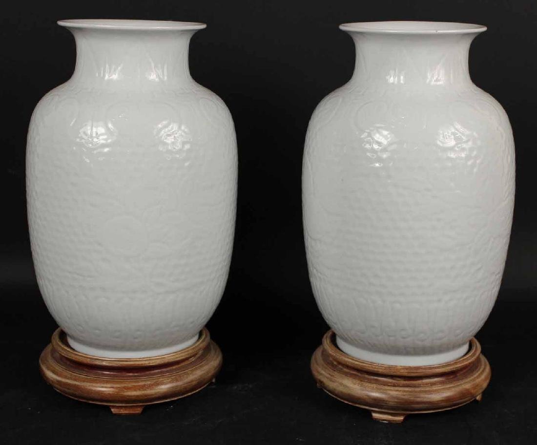 Pair of Chinese White Glazed Cheng Lung Vases