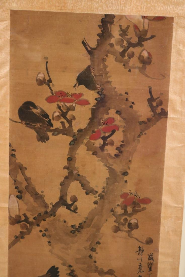 Framed Watercolor on Silk Scroll, Birds in Tree - 2