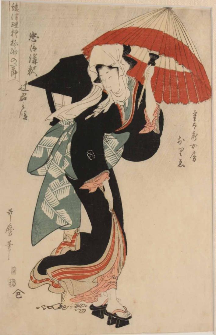 Two Japanese Wood Block Prints - 2