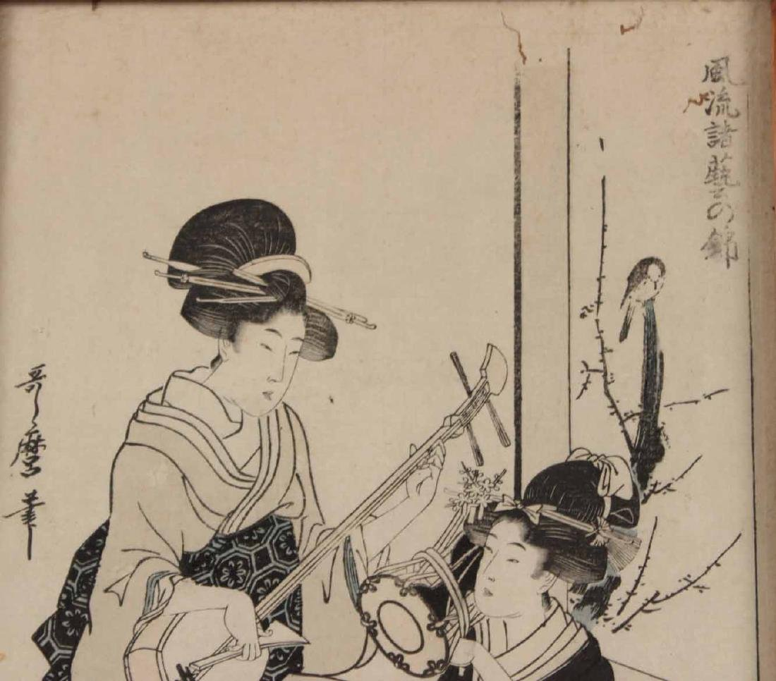 Two Japanese Wood Block Prints - 6