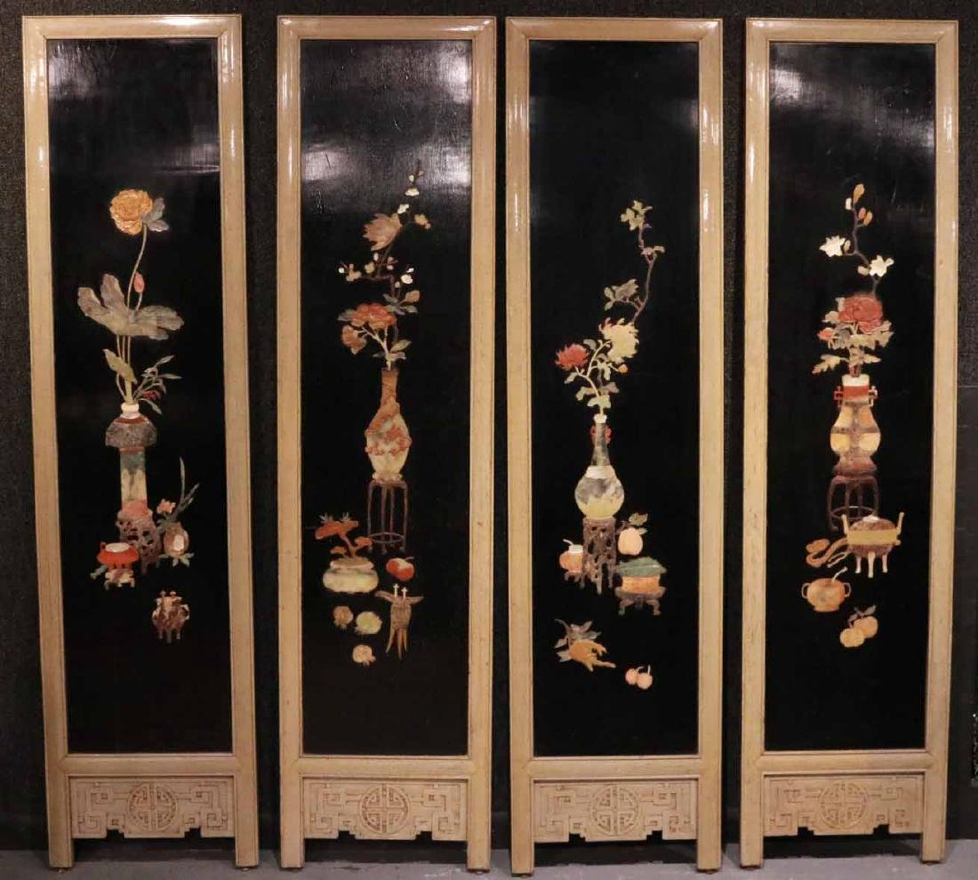 Chinese Black Lacquered Four Panel Screen