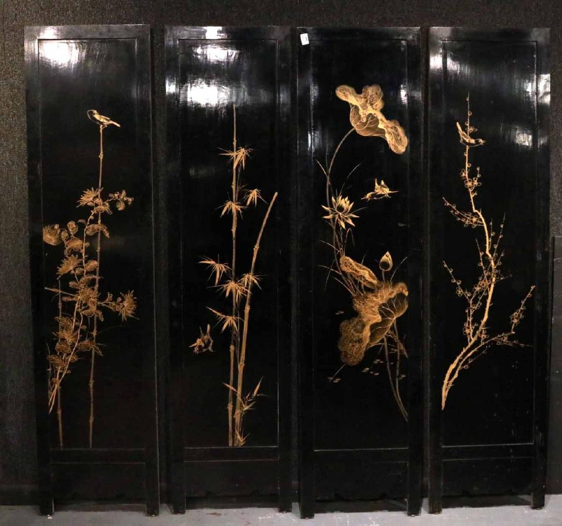 Chinese Black Lacquered Four Panel Screen - 7