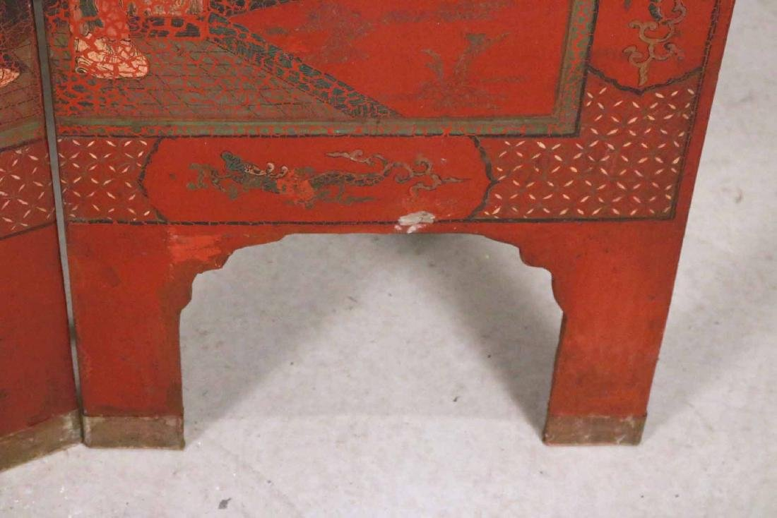 Chinese Red-Lacquer Four Panel Screen - 5