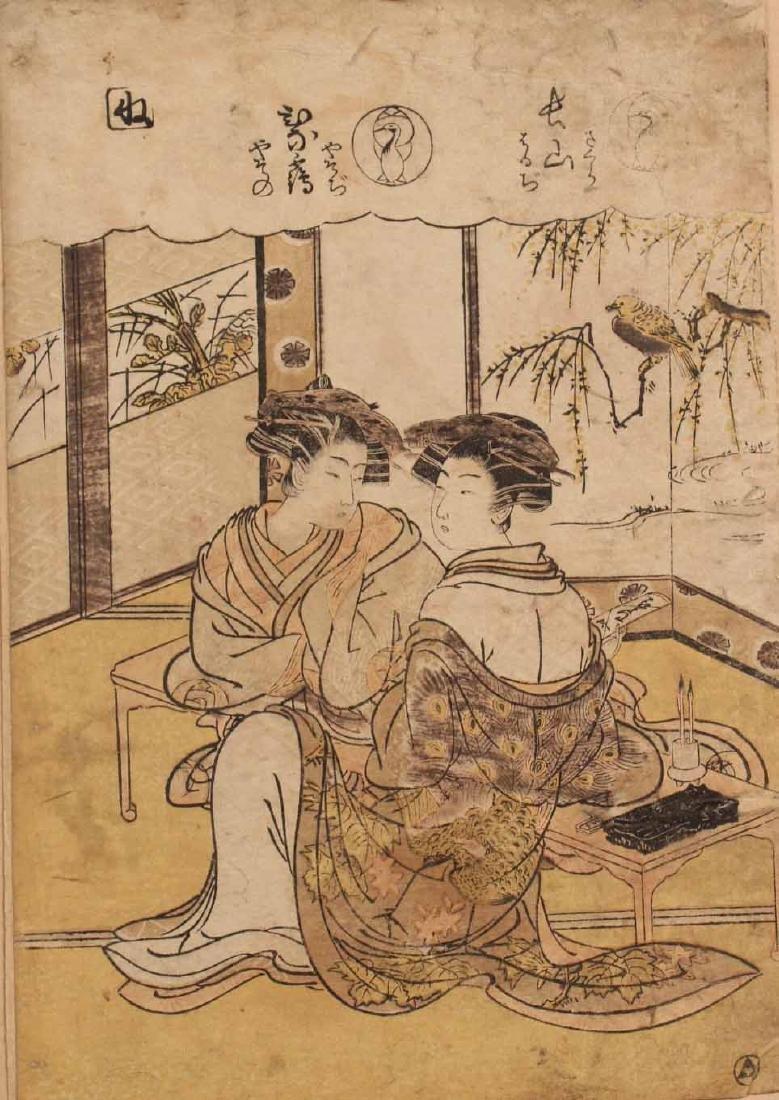 Six Japanese Woodblock Prints - 2
