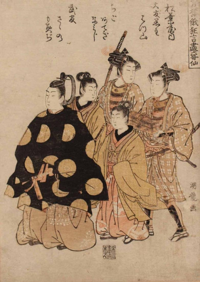 Six Japanese Woodblock Prints - 3