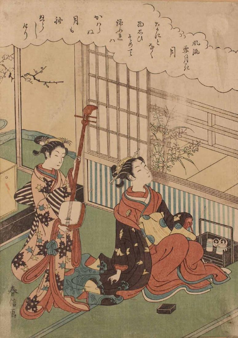 Six Japanese Woodblock Prints - 4