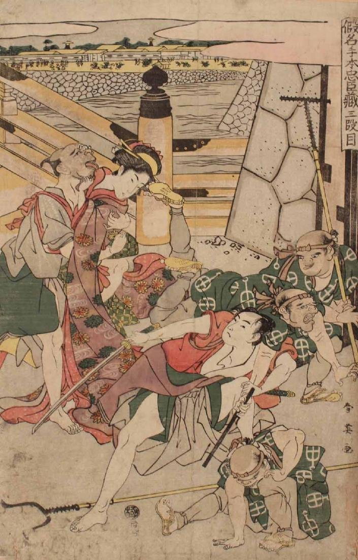 Six Japanese Woodblock Prints - 5