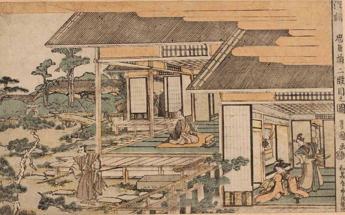 Six Japanese Woodblock Prints - 7