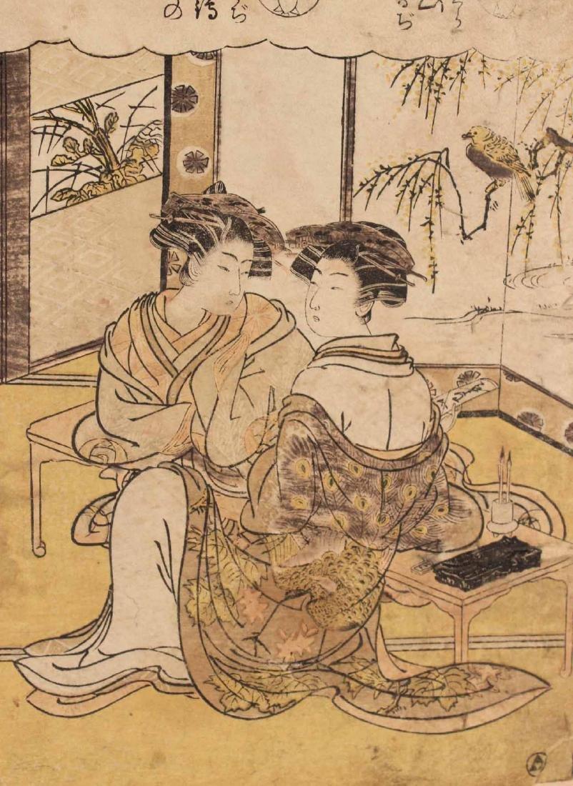 Six Japanese Woodblock Prints - 9