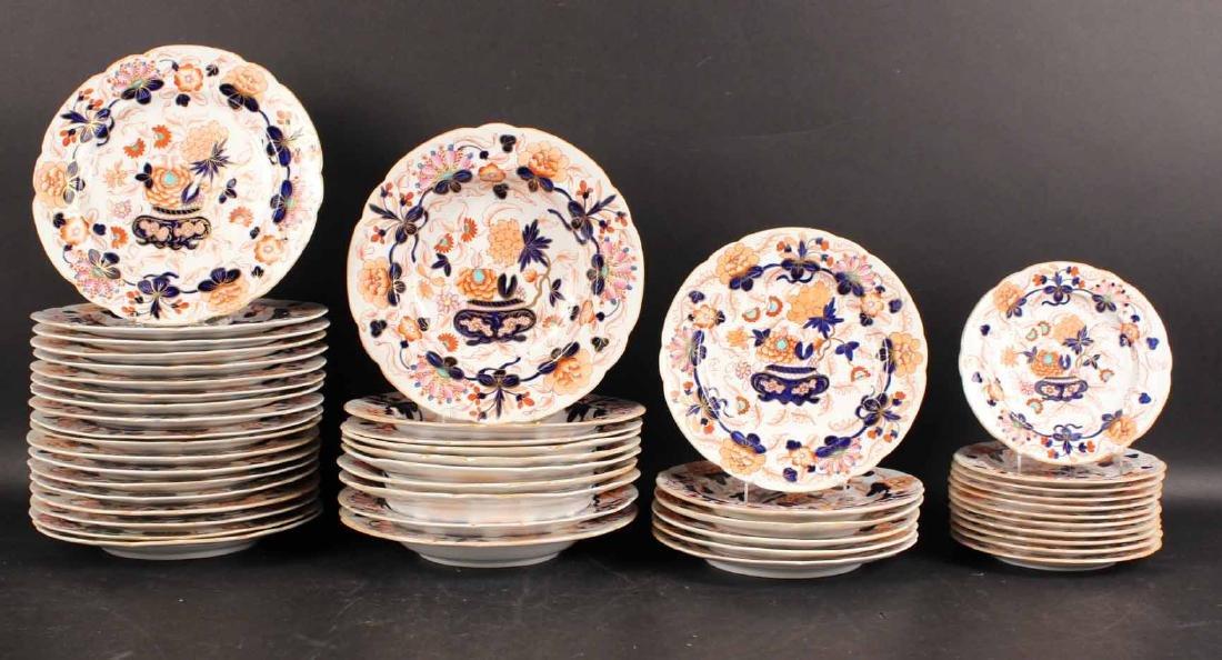 Imari Porcelain Plates