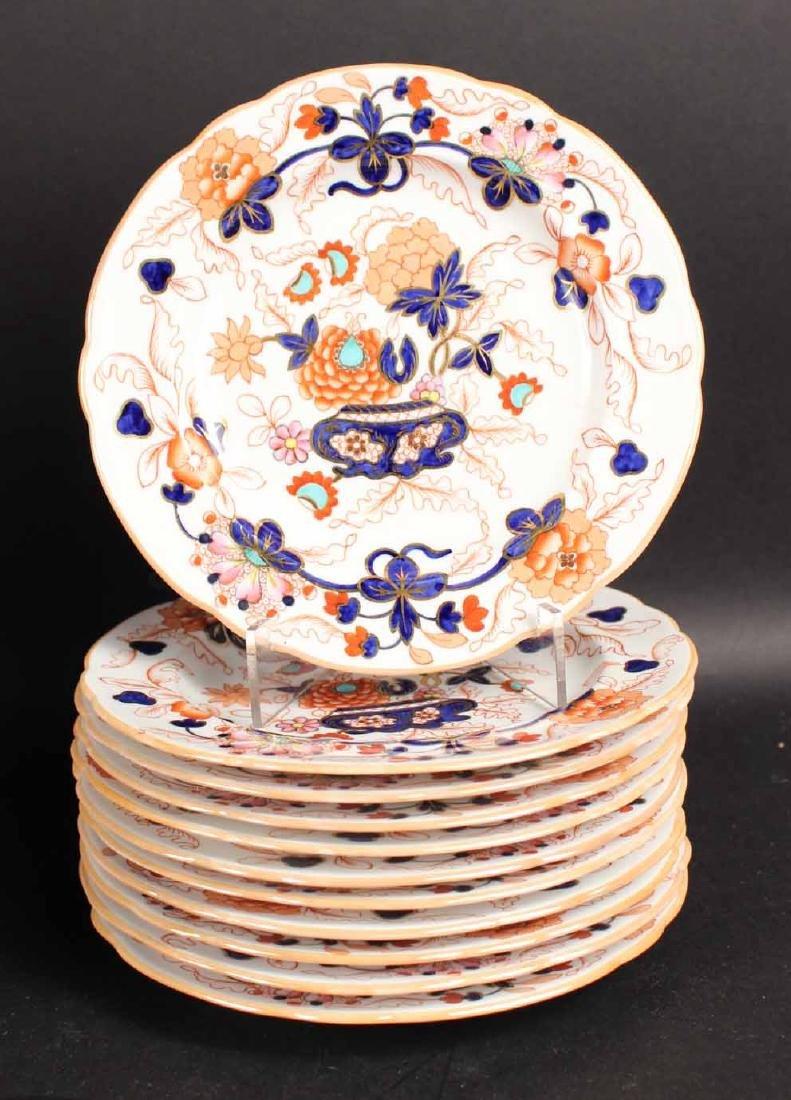 Imari Porcelain Plates - 2