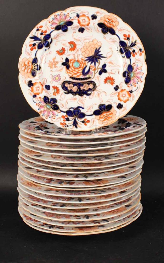 Imari Porcelain Plates - 7