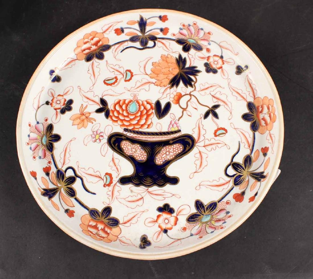 Group of Imari Porcelain Table Articles - 2