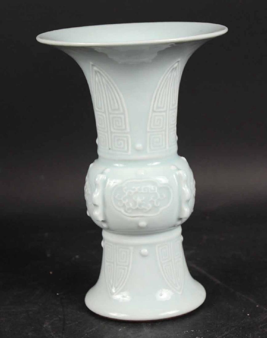 Chinese Glazed Light Blue Vase