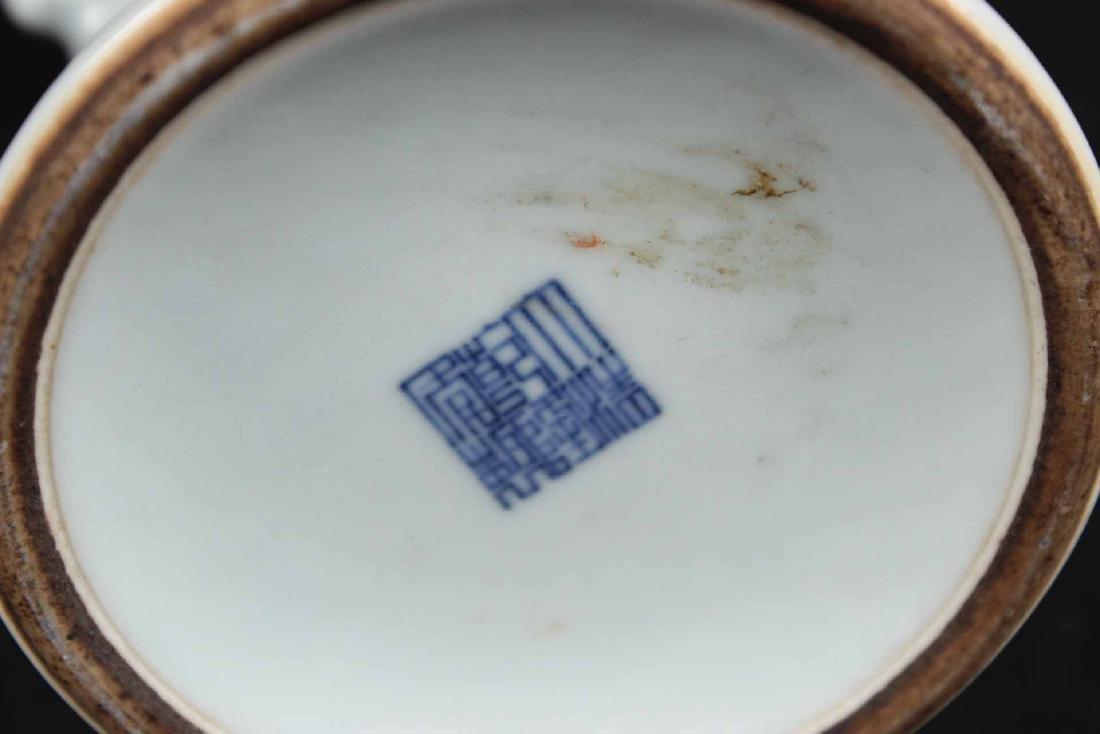 Chinese Glazed Light Blue Vase - 6