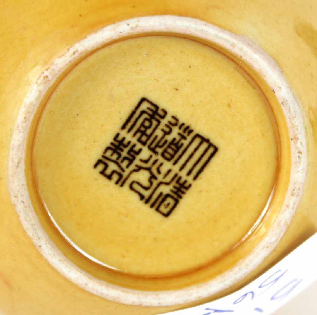 Chinese Sang de Boeuf Vase - 6
