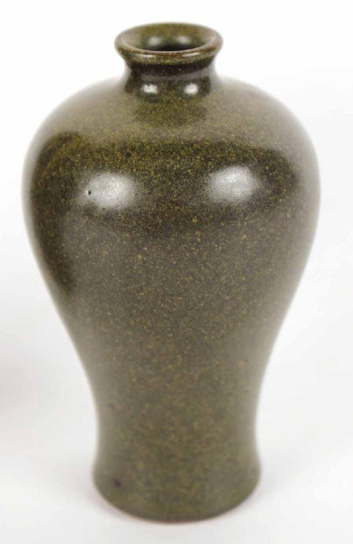 Two Glazed Dark Green Vases - 4