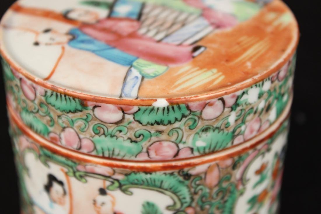 Four Chinese Porcelain Table Articles - 3