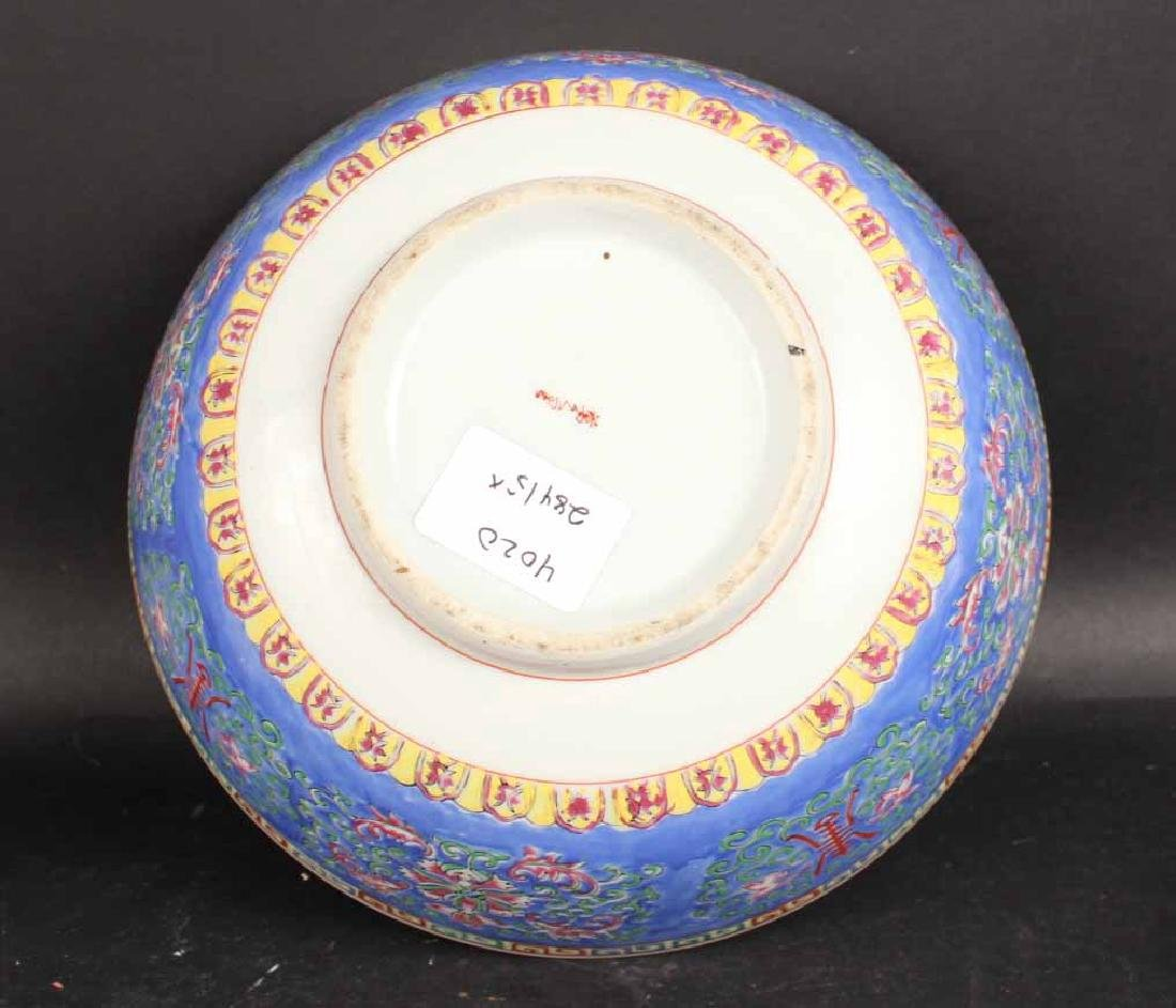 Four Chinese Porcelain Table Articles - 6