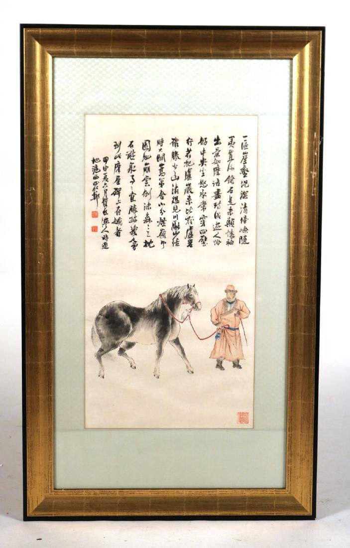 Chinese Watercolor Scroll, Man with Horse