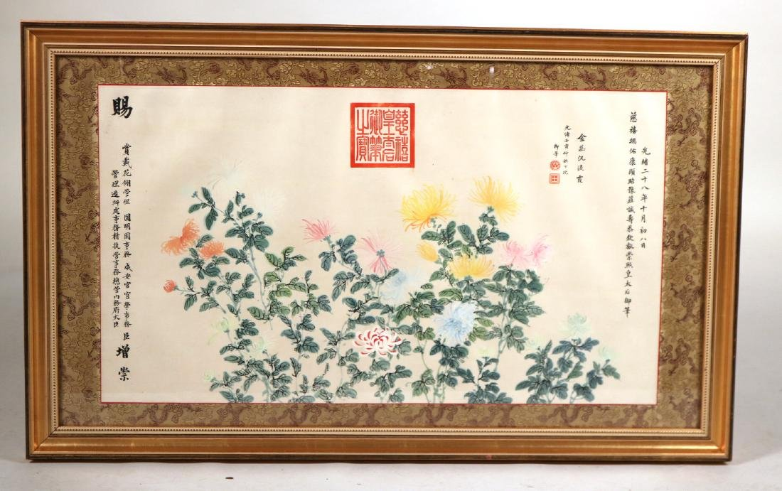 Chinese Watercolor Scroll, Yellow Flowers