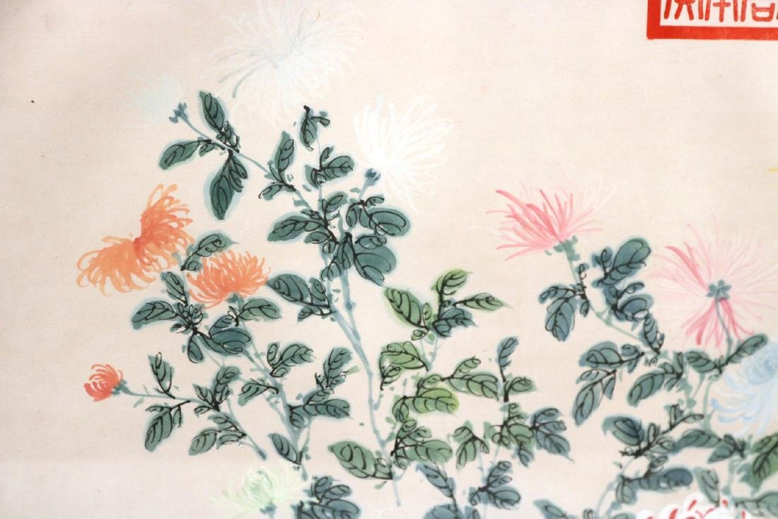 Chinese Watercolor Scroll, Yellow Flowers - 3